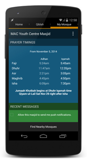 MasjidNow Timings on Mobile